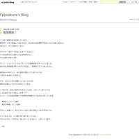 やる気があるときこそ注意 - Fppsakura's Blog