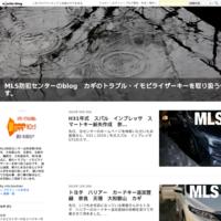 H21年式スズキワゴンRスマートキー紛失作成桜井奈良天理郡山カギ屋 - MLS防犯センターのblog カギのトラブル・イモビライザーキーを取り扱う会社です。