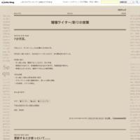 4月振り返り&5月の目標!! - 瑠瑠ライター/彩りの言葉