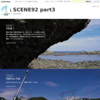 春うらら熱海F4 - SCENE92 part3