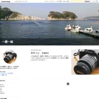 SOOCOO  C30 - 撮り人間コンテスト