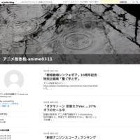 「ONE PIECE(ワンピース)」、カイドウのフィギュア発売 - アニメ抱き枕-anime0311