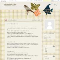 コロナ入院お金のこと - Fukutokotori's Blog