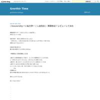 復縁アドバイザー浅海 元カレと復縁できる方法 効果と口コミ - Grerthir Time