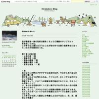 ニコンサンニッパの眼視アダプター - Hirakoba's Blog