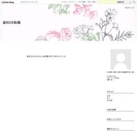 愛知県で看護師として働きたいなら - 愛知DE転職