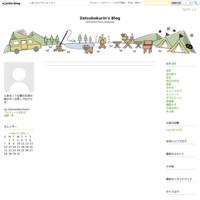 HFは難しい - Zatsubokurin's Blog