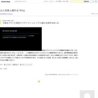 【フラフィッシング】サイトフィッシングでイワナと戯れる - 山と渓魚と戯れる Blog