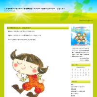 ほっとタイム6<美しい風景>紫陽花 - こどもサポートセンター<ある夢の空・ペーター>のホームページへ ようこそ!