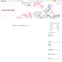 福祉タクシー乗務員の仕事 - C5llxpcu58's Blog