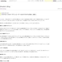 DVDFab U-NEXT ダウンローダーをおすすめする理由(感想) - Dhadla's Blog