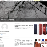 【スマホアプリ】グーグルマップさえあれば道に迷わん - iPhone・スマホ情報