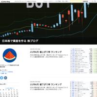 初心者向け株トレード買う・売るタイミングの解説 - 日本株で資産を作る 株ブログ
