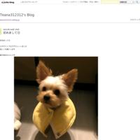 ライブドアブログのアカウントも、神奈川県横須賀市若宮台元若宮台町内会副会長夫婦・創価学会集団ストーカー主犯格に削除されました - Teana312312's Blog