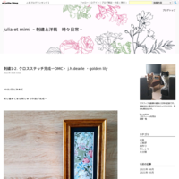 case5. ストレッチコットンでシンプルなTシャツ - julia et mimi ~刺繍と洋裁 時々日常~