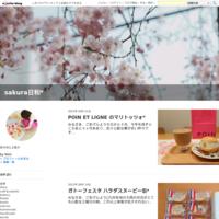 紫陽花とニゲラのリース* - sakura日和*