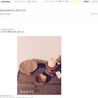 プロテアと紫陽花のスワッグ - Ensoleillé by B.E.P.CO