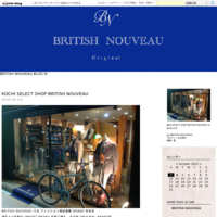 真夏の遊び心 (o^^o) - BRITISH  NOUVEAU  BLOG  III