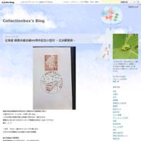 東京都 上野動物園開業100周年記念 絵葉書セット - Collectionbox's Blog