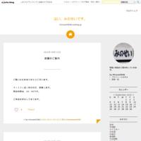 岡山県の酒米「雄町」 - はい、みのせいです。