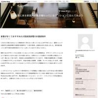 築浅で新しい設備が嬉しい大阪の家具家電付き賃貸物件 - 大阪にある家具や家電が備わっているマンションに住んでみよう