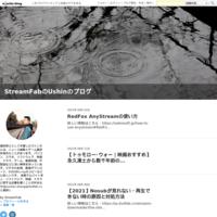 アニメ『呪術廻戦』無料視聴サイト、基本情報・キャスト(声優)、あらすじ、評価まとめ - StreamFabのUshinのブログ