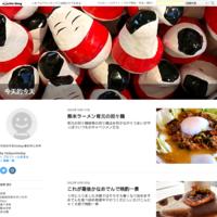 パーラー徳ちゃんのうちなー(沖縄風)サンドイッチ - 今天的今天