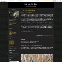 新緑のトレイルライド - Tokidokichari's Blog