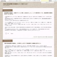 家具家電付き賃貸で、入居日から快適な生活を送れます。CS京都駅WESTは、設備も充実しています - 京都の家具家電付き賃貸をどこで探そうか?