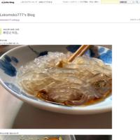 探していたパンが見つかった日 - Lokomoko777's Blog
