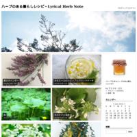 桃のパルフェ。 - ハーブのある暮らしレシピ~Lyrical Herb Note