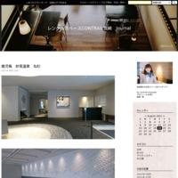 BBQスペース - レンタルスペースCONTRAIL宮崎 Journal