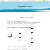 8/24(火) 25(水) 26(木)の練習 - Longdistance's Blog