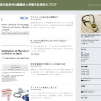 高齢の肺NTM症 - 肺非結核性抗酸菌症と気管支拡張症のブログ