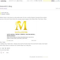 kalyan matka - Sidsmit01's Blog