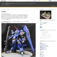 タミヤMM48で作るダー様のチャーチル完成 - ゼントラの野郎はキルキルキル!サーチアーンドファッキーンデーストローイ!!