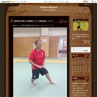9・ 20お知らせ - 動物武術の虎鷹拳院日誌