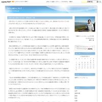日本の景気回復のためにはマイナス金利政策の解除も必要に - 牛さん熊さんブログ