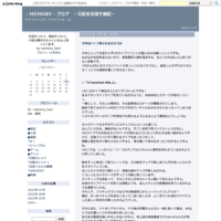M-1グランプリ2018 / 感想 - - MEMORY - ブログ ~日記を目指す雑記~