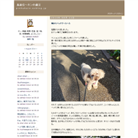 もう一日 - 梟通信~ホンの戯言
