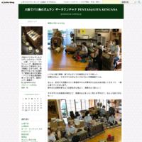 ギータ・クンチャナメールアドレス変更のお知らせ - 大阪でバリ島のガムラン ギータクンチャナ PENTAS@GITA KENCANA