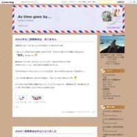 2019劉鋒二胡研究会発表会を振り返る - As time goes by...