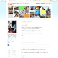 雲梯IN東京完成写真とメッセージを頂きました♪ - スチール空間設計/鉄のクリエイターをめざせ!       螺旋階段・鉄骨階段・ロフト用ハシゴ・雲梯