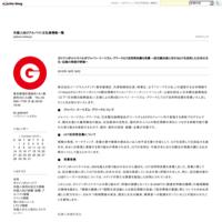 最低限押さえておくべき日本の労働関係法令 - 訪日・在日外国人の総合情報