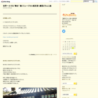 2017-2〜3月の予定 - わくわくぷろじぇくと 劇団どろんこ座日記