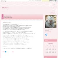 氷川きよし コンサートツアー2017 in 香川県民ホール レクザムホール - 金食う虫たち