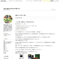 鯉のぼりのシーズン - 外国人に喜ばれる日本のおみやげ屋のブログ
