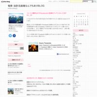 加計呂麻島の豊年祭と運動会(2018年9月7日現在情報) - 奄美・加計呂麻島なんでもありBLOG