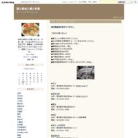 手巻き寿司 - 酒と築地と肴と料理