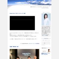 「わさび」音楽制作についてのインタビュー - 朝岡さやかオフィシャルブログ Morning Star